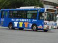 JA共済・福岡県警察本部20100903p1520157b