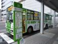 -シティループバス「ぐりーん」20100905p1520330