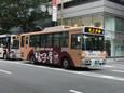 博多いもっ子屋20100929p1550215b