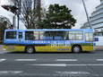韓国観光公社(キムチ)20101225p1100772b