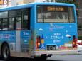 九州電力20110131p1150586b