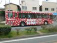 明治乳業(グルト!)20110407p1270064b