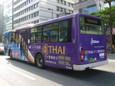 タイ国際航空20110418p1280975b