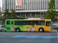 福岡ソフトバンクホークス(若草)20110502p1320253b