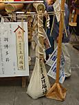 上川端通20150706dsc09456